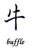 les signes chinois quel est mon signe chinois astrologie chinoise. Black Bedroom Furniture Sets. Home Design Ideas